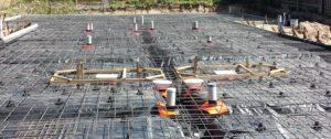 Part A Kordon Termite Treatment Pre-Construction SlabMelbourne VIC, Latrobe Valley VIC, Gippsland VIC and East Gippsland's leading pest control company is RIP Termite & Pest Control.